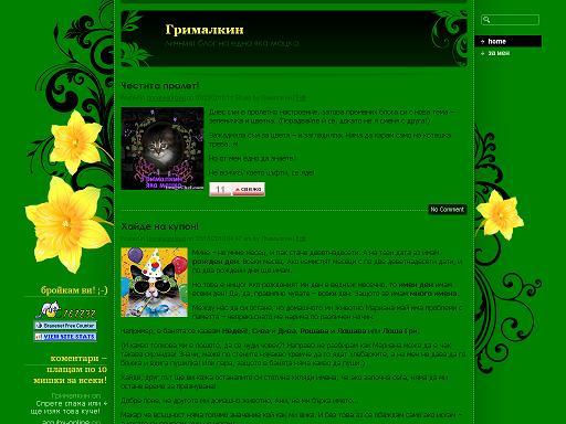 theme- daffodil